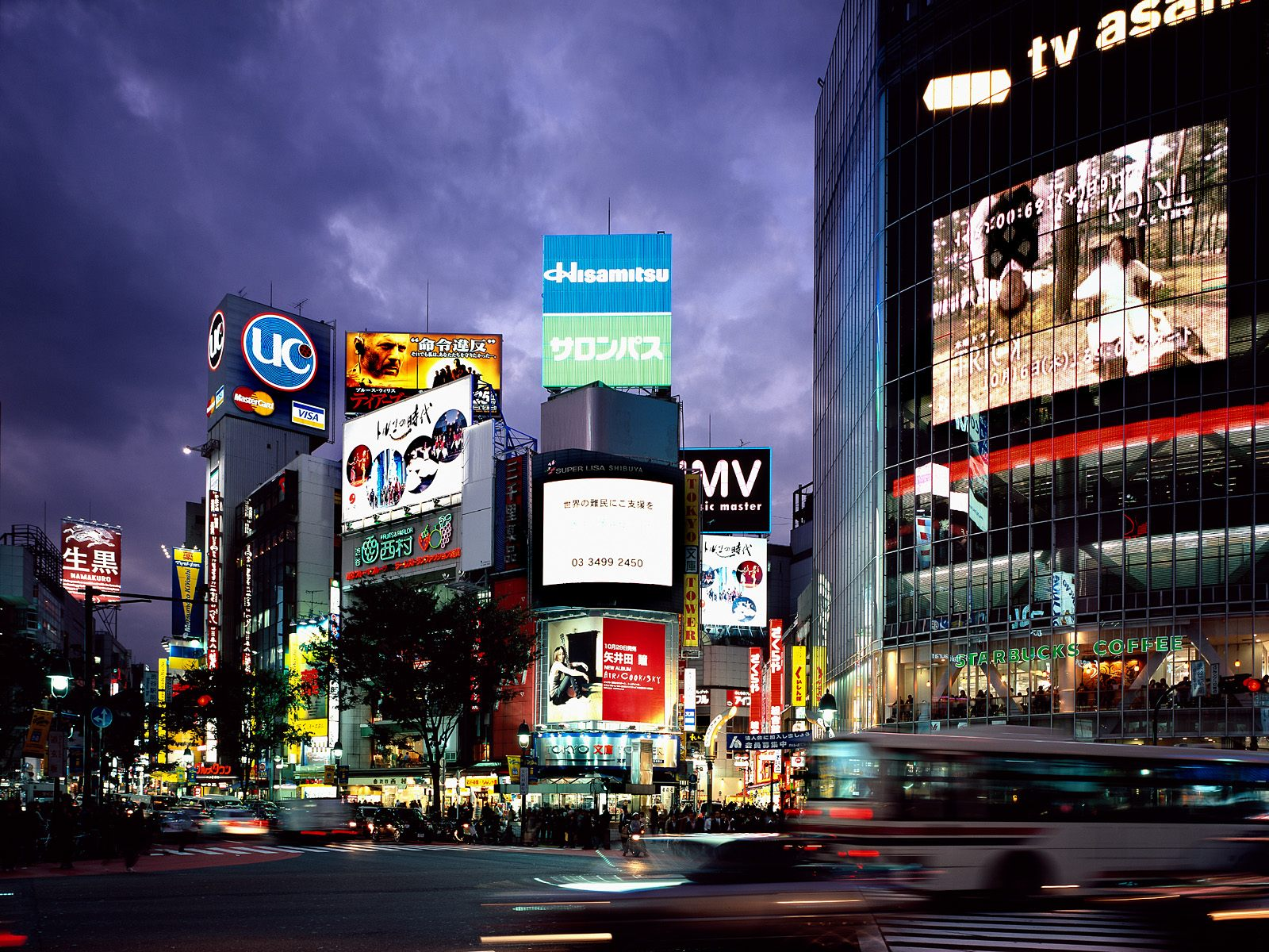 Shibuya_Tokyo_Japan