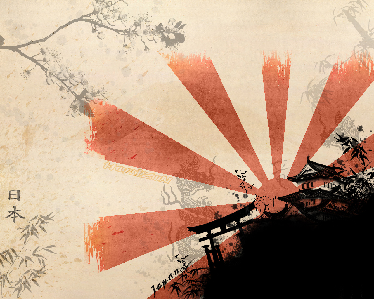 Japan_Wallpaper_by_HorizoNpl