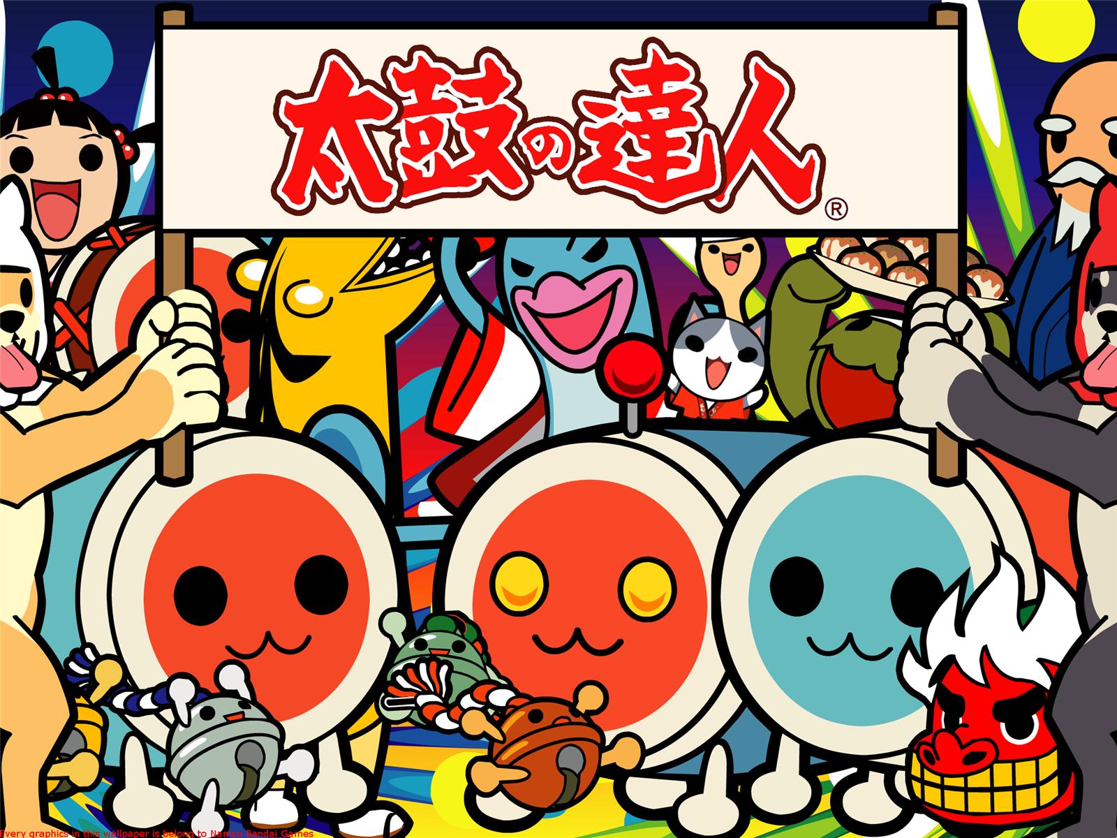 Taiko_no_Tatsujin___Fullscreen_by_aiaidevil