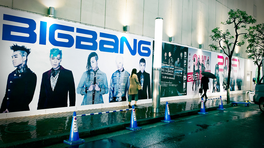 bigbang_2ne1