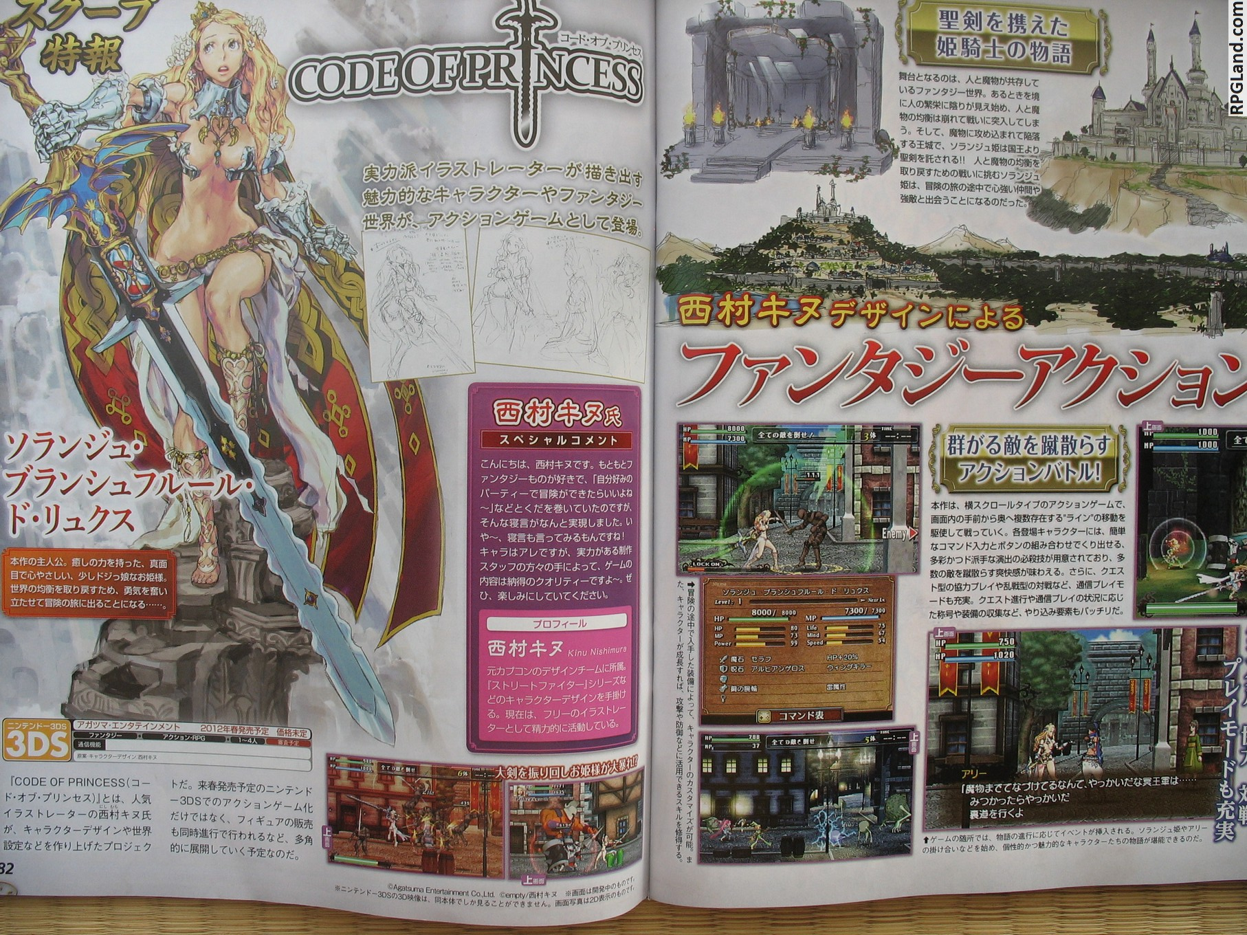 oct31-rpg-japan-scans-famitsu42