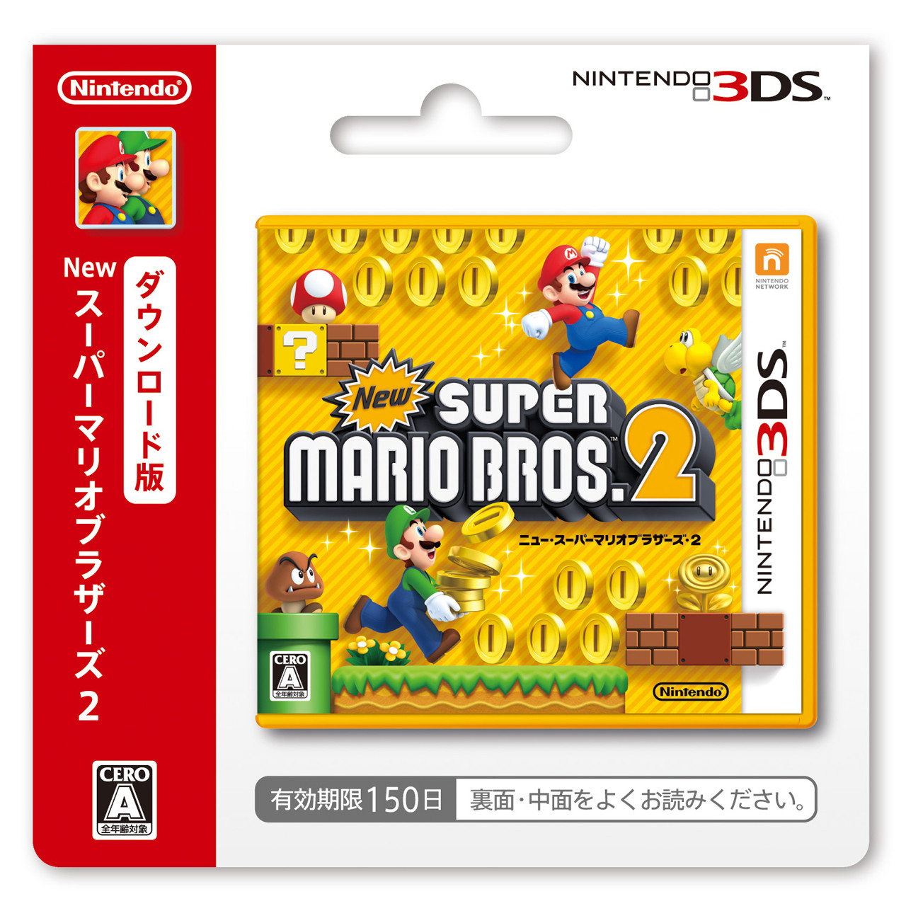 nsmb2_card