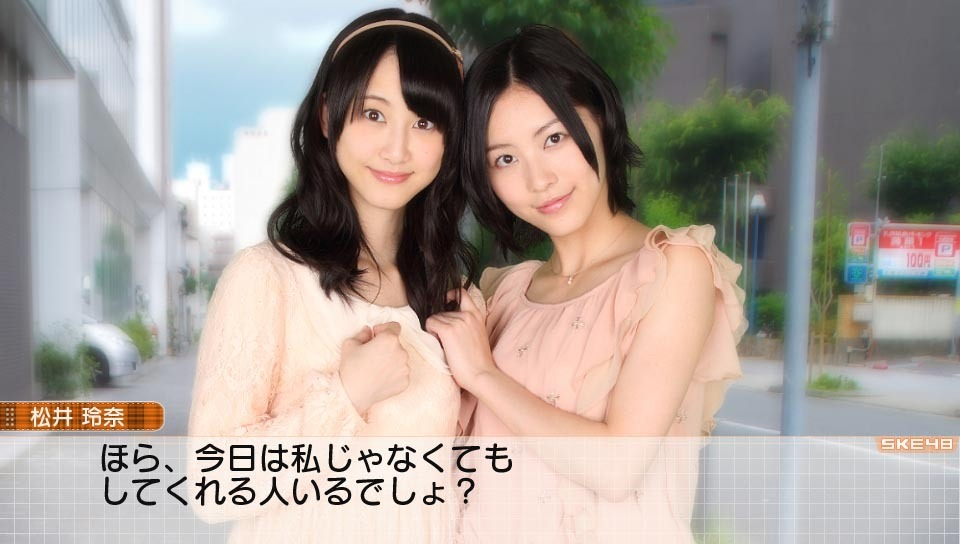 Nmb48 dating
