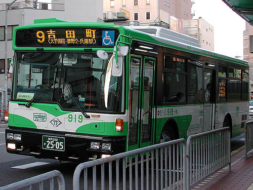Backwards are Buses in Japan