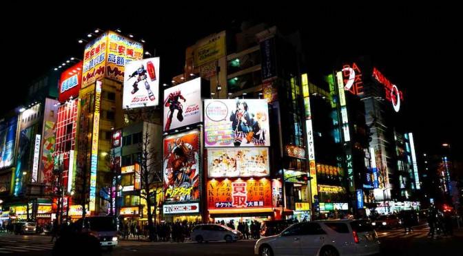 akihabara__electric_town