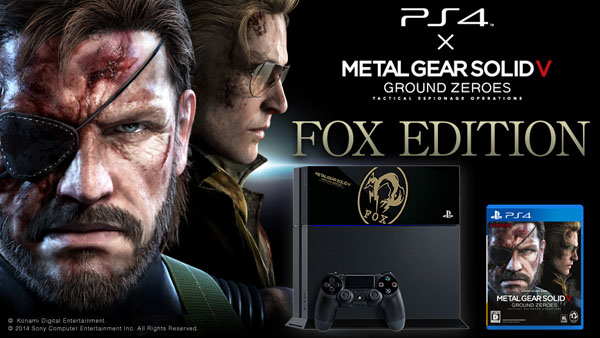 MGS5-Fox-Edition-PS4
