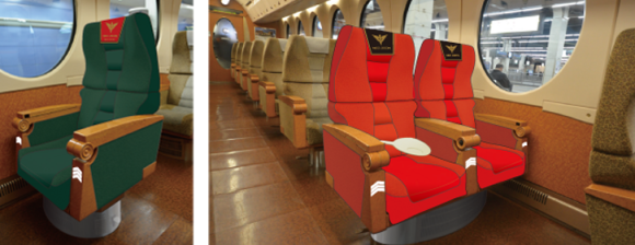gundam train seats