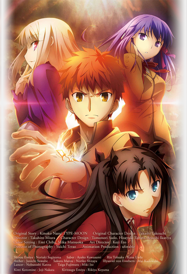 fate stay night poster 1