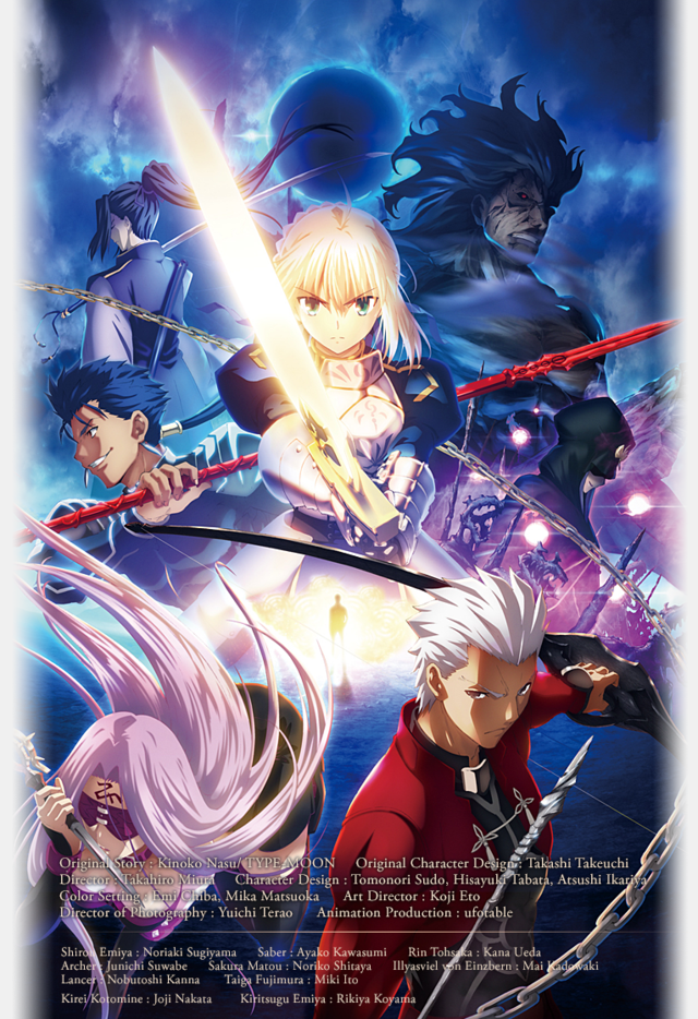 fate stay night poster 2