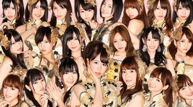 AKB48 Helps To Promote Super Smash Bros In Japan