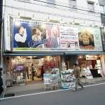 danganronpa store 1
