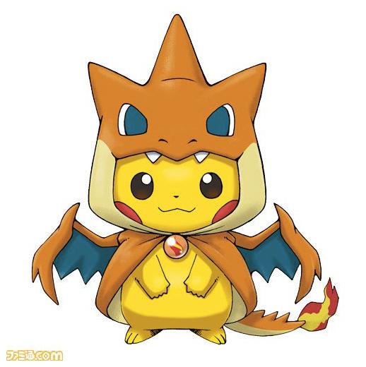 pikachu mega 1 | Japandaman
