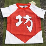 "Baby-size ""Boh"" T-shirt ¥3,456"