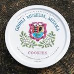 Museum Emblem Cookies ¥1,728