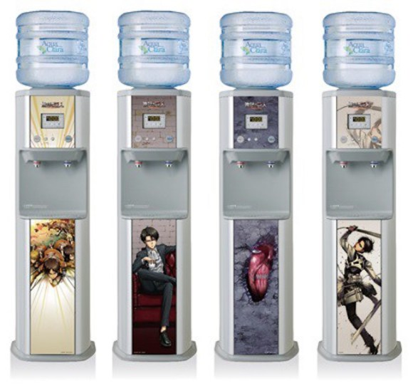 aot water coolers