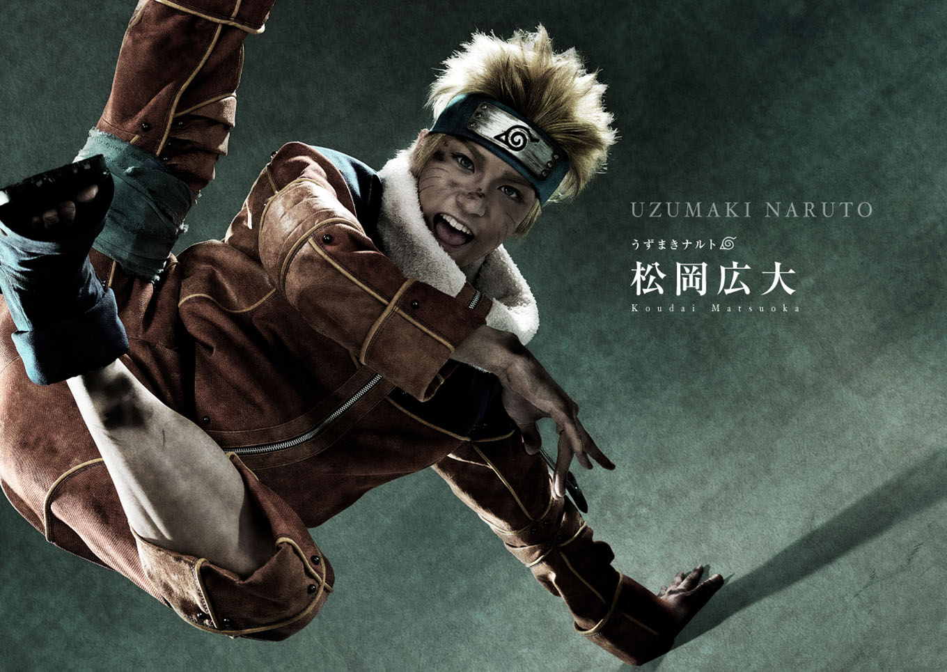 Naruto Play Receives Update To Live Action Cast