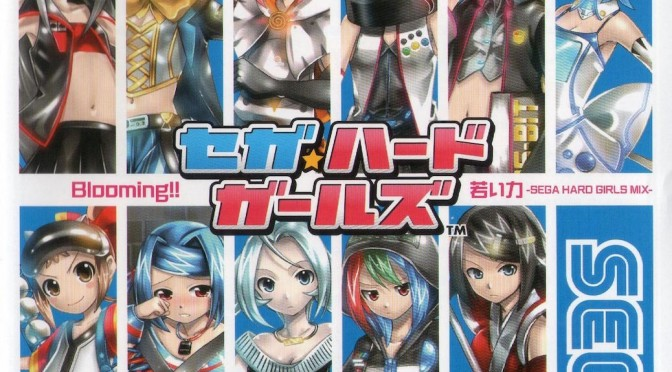 Sega Hard Girls Appear In Smartphone Game