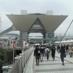 Anime Expo 1