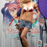 Anime Expo 12