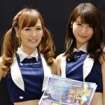 Anime Expo 17