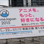 Anime Expo 3
